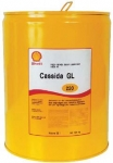 Масла для пищевой промышлености FUCHS CASSIDA, Shell Cassida низкая цена, масла с пищевым допуском NSF